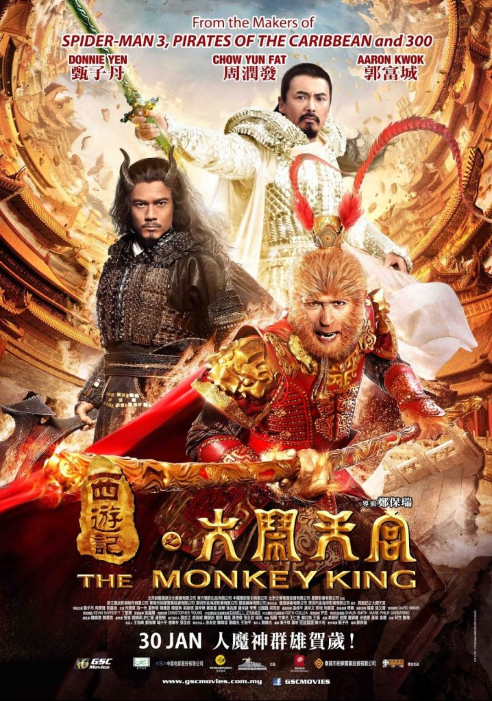 Movie poster maker online